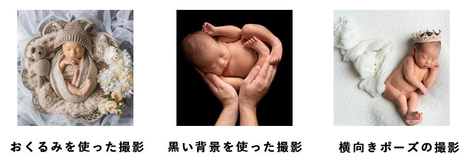 """自然な新生児フォトを残したい人のための""""ナチュラルニューボーンフォト""""プランができました  2番目の写真"""